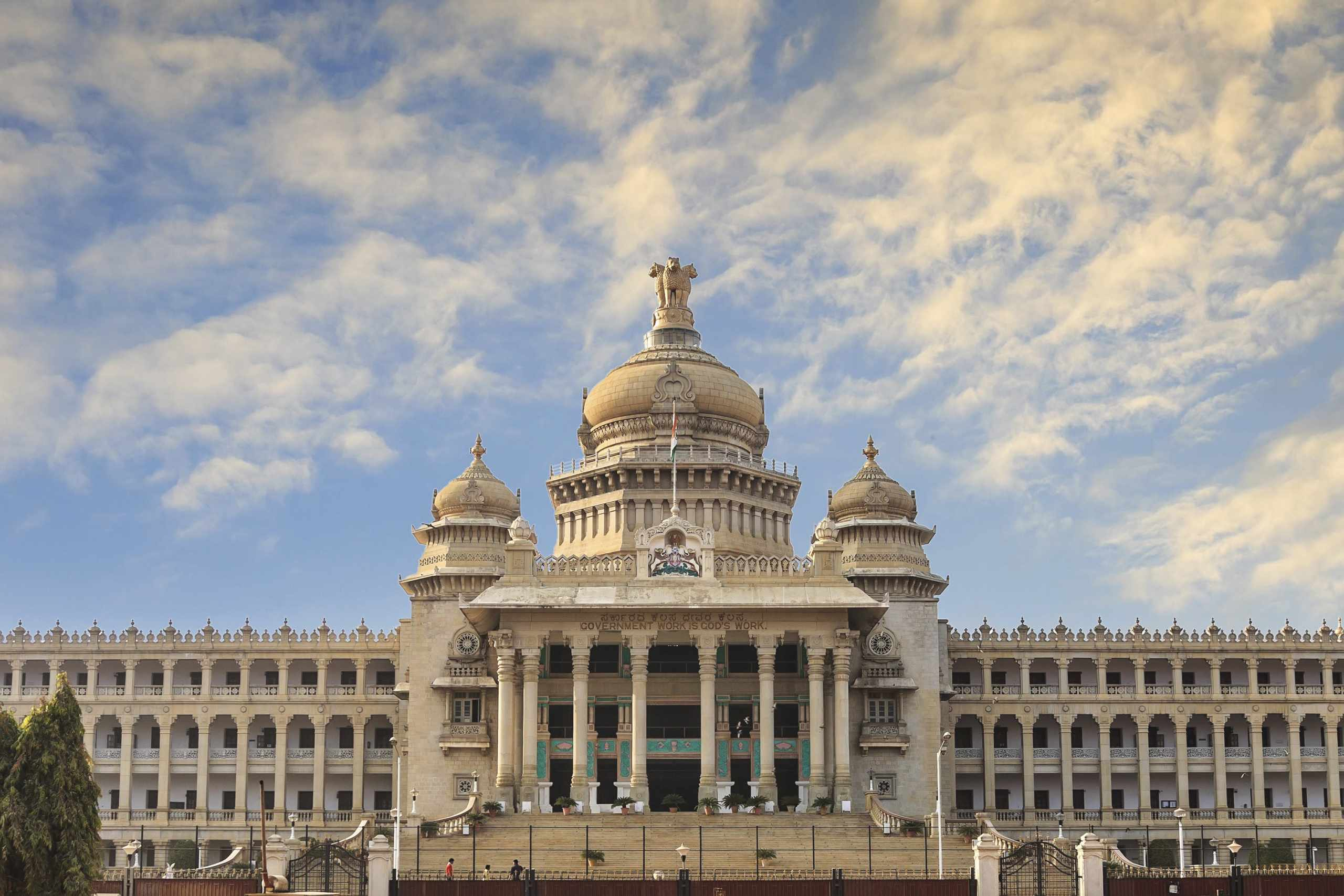 Famous Places in Karnataka